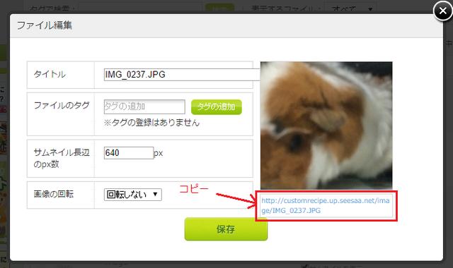 file-edit.png