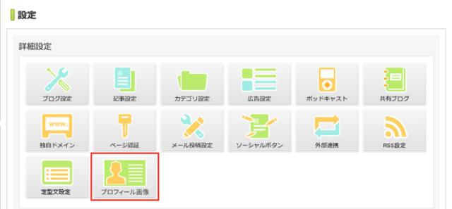 new_myblog-settings.png
